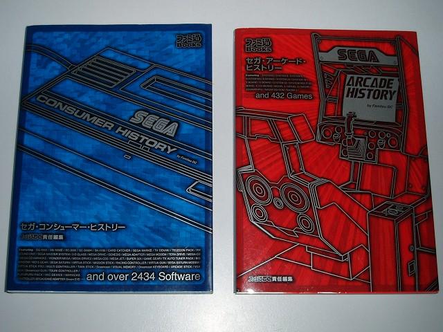 [INFOS] Livres et webzines Collec_sega_arcade-consumer_history